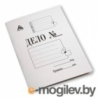 Папка-обложка Бюрократ -PO260M картон мелованный 0.4мм 260г/м2 белый