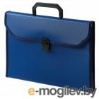 Портфель Бюрократ BPP6TLBLU 6 отдел. A4 ребрист. поверхн. с окантовкой пластик 0.7мм синий