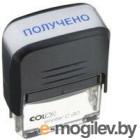 Самонаборный штамп Colop Printer C20 Set/ПОЛУЧЕНО пластик ассорти