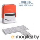Самонаборный штамп Colop Printer C20/3-Set пластик красный