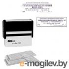 Самонаборный штамп Colop Printer C45 Set-F пластик черный