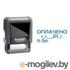 Самонаборный штамп Trodat 4911/DB ОПЛАЧЕНО пластик серый