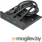 Адаптер USB Front Panel 2xUSB3.0 Ret