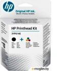 Печатающая головка HP GT 3YP61AE