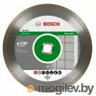 Алмазный круг Professional BOSCH 2608602205