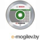 Алмазный круг 125х22,23мм керамика Professional 2608602202 BOSCH