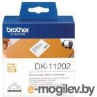 Транспортировочные наклейки Brother DK11202 (300 шт - 62 х 100 мм)