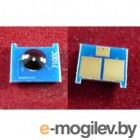 Чип Canon i-SENSYS LBP7100Cn/7110Cw, MF623Cn/628Cw/8230Cn/8280Cw (731) Cyan, 1.5K (6271B002) ELP Imaging®