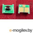Чип Canon i-SENSYS LBP7100Cn/7110Cw, MF623Cn/628Cw/8230Cn/8280Cw (731) Yellow, 1.5K (6269B002) ELP Imaging