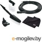 Комплект для бесконтактной мойки Bosch F016800423