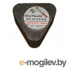 Сегмент шлифовальный 6С 85х78х50 14А 24 P В ЛУГА АБРАЗИВ