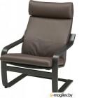 Кресло мягкое Ikea Поэнг 292.514.65