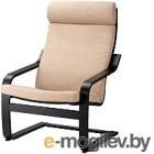 Кресло мягкое Ikea Поэнг 393.027.99