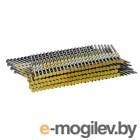 Гвозди для степлера Fubag 140151