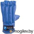 Перчатки для единоборств RuscoSport Шингарды (L, синий)