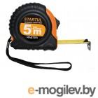Рулетка 5м/25мм STARTUL Мастер ST3002-0525 быт.
