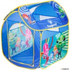 Детская игровая палатка Играем вместе Фиксики / GFA-FIX-R