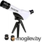 Детский телескоп Играем вместе KY-Z5AB883-RU