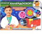 Набор для опытов Играем вместе Проектор-калейдоскоп / TX-10005