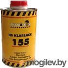 Лак автомобильный CHAMALEON HS 155 / 11555 (1л)