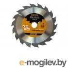 Диск 160х20/16мм 18 зубов STARTUL MASTER ST5061-18