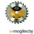 Диск 190х30/20/16мм 40 зубов STARTUL MASTER ST5062-40