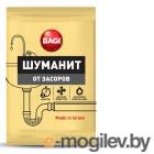Средство для прочистки труб Bagi Шуманит 70гр гранулы (1015050022)