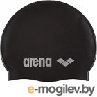 Шапочка для плавания ARENA Classic Silicone Cap 91662 55 (Black/Silver)