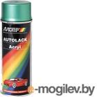 Эмаль автомобильная MoTip 53580 (400мл)