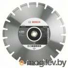 Алмазный круг 350х20/25,4мм асфальт Professional BOSCH 2608602625