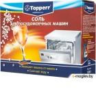 Соль Topperr 3309