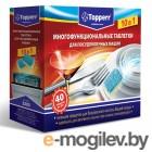 Таблетки для посудомоечных машин TOPPERR 3303 10в1, 40шт