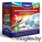 Таблетки для посудомоечных машин TOPPERR 3306 10в1, 60 шт