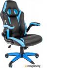 Кресло CHAIRMAN Game 15 (черный/голубой)