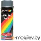 Эмаль автомобильная MoTip 51120 (400мл)