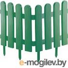 Забор декоративный Palisad Классика 65003 (зеленый)