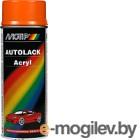 Краска автомобильная MoTip 286 Апатия (400мл)
