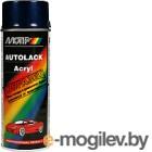 Краска автомобильная MoTip 498 Лазурно-голубая (400мл)