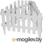 Забор декоративный Palisad Марокко 65035 (белый)