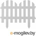 Забор декоративный Palisad Романтика 65020 (белый)
