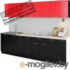 Готовая кухня Артём-Мебель Лана ДСП 1.4м (красный/черный)