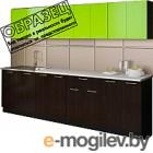 Готовая кухня Артём-Мебель Лана ДСП 1.4м (лайм/черный)