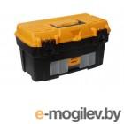 Ящик для инструмента АТЛАНТ 43х23,5х25см (18) с консолью и секциями М2924