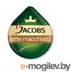 Капсулы для кофемашин капсульного типа Bosch TASSIMO JACOBS Латте Макиато (упак.:8шт)