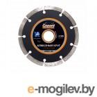 Алмазный круг 125х22мм GEPARD, сегментный GP0801-125