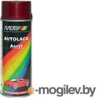 Эмаль автомобильная MoTip 51663 (400мл)