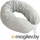 Подушка для беременных Martoo Mommy MOM-GR (белые звезды на сером)