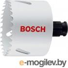 BOSCH 2608584664