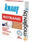 Штукатурка Knauf Rotband (5кг)