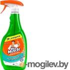 Средство для мытья окон Mr. Muscle Профессионал для стекол и зеркал с уксусом (750мл)